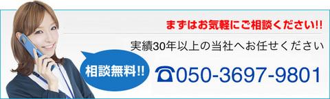 iho8banner-thumb-480xauto-14909.jpg